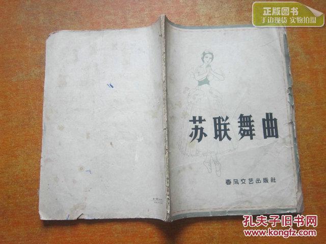 铜管乐总谱简谱)