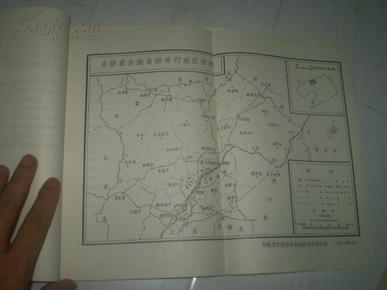 阜新市蒙古族自治县行政区划建制沿革