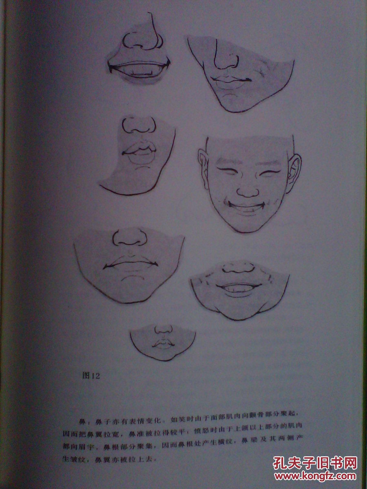 【图】美术技法大全 工笔重彩人物画图片