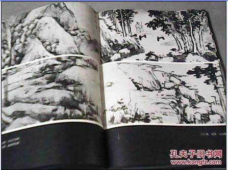 中国画历代名家技法图谱——点苔法图片