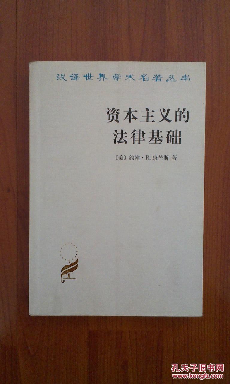 机械论+�y�Y8�程_商品描述:                       本书共分为九章, 内容包括: 机械论