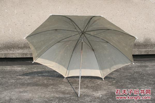 九十年代的柔光伞