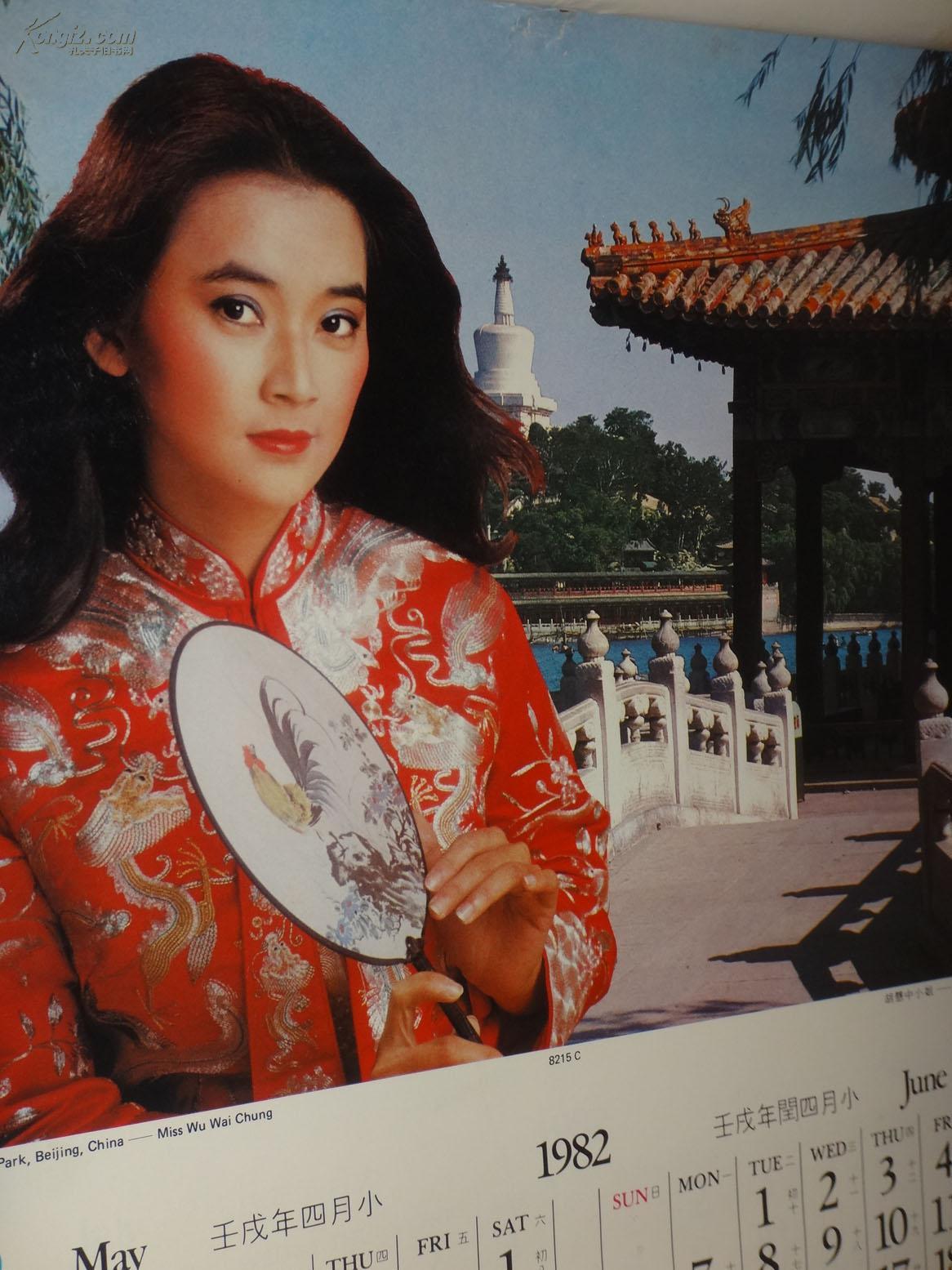 胡慧中最美的9张照片,孙俐亲姨奶,与林青霞齐明,卖楼套现救夫