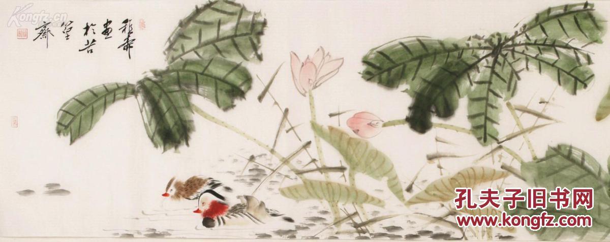 (名家字画),【谢稚柳 】 ,著名花鸟画家,六尺写意花鸟,《 鸳鸯荷花图.图片