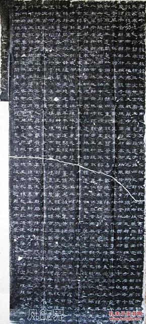 【碑帖拓片】曹全碑▉隶书▉纯手工拓片,绝非印刷品!!以碑为帖,临习隶书的好字帖,老石刻,纯手拓,纯宣纸,纯拓片。。。更多字画、碑帖、拓片、杂项请到我的店铺查看▉▉▉