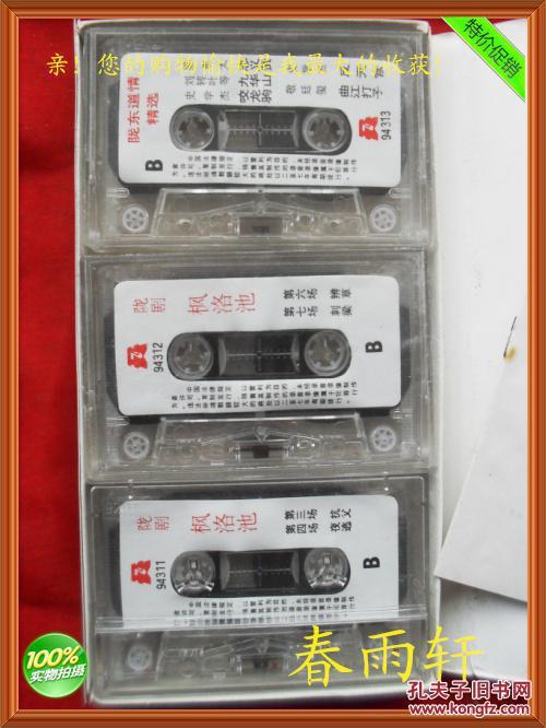 这批磁带是库房积压品,略潮,要打开晾晒一两天即可回复!敬请放心!