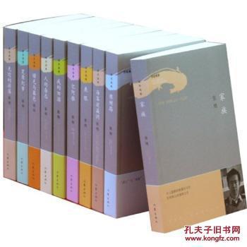 鲁大杰出校友张炜新作《艾约堡秘史》在京首发