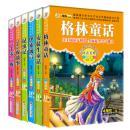 正版图书格林童话小笨熊套装全6册小学生一二年级课外书少儿书籍图片