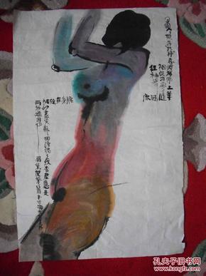 彩墨画 裸体女人