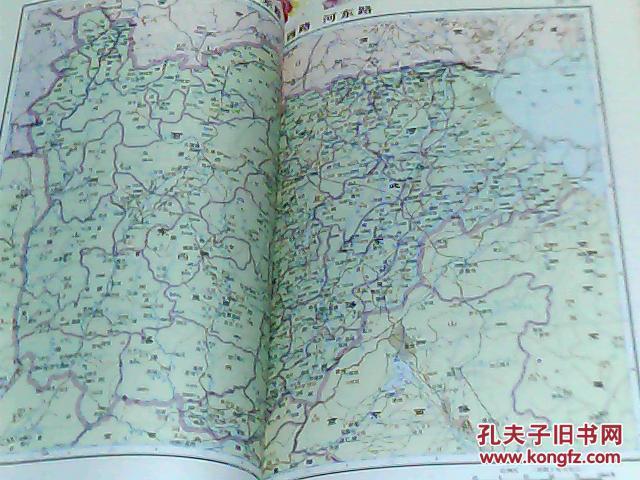 【图】中国历史地图集(第六册):宋.辽
