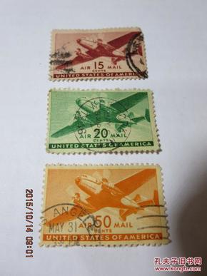 1946年美国飞机航空邮票三枚15cents 20cents 50cents (包老包真),收藏夹34