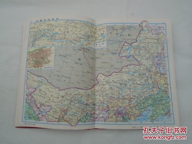 老80年代中国地图册