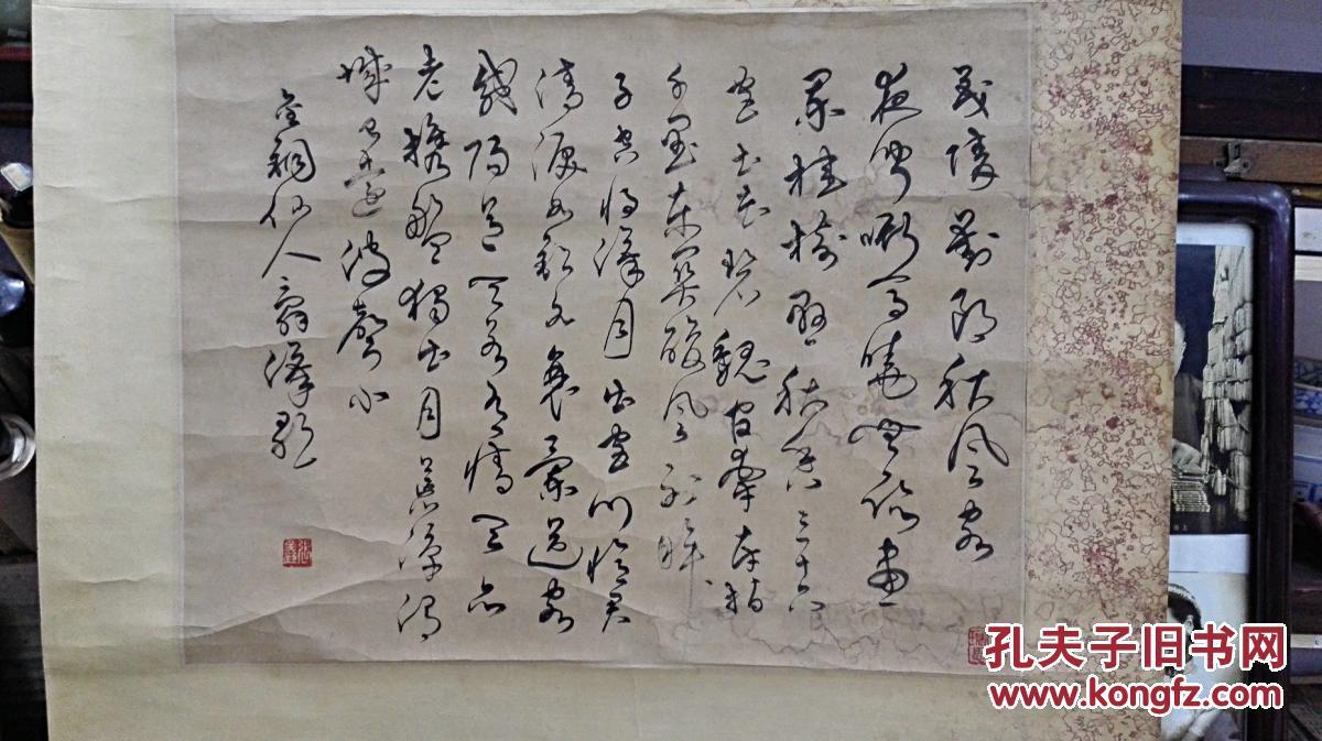 当代书法家张鑫先生(江西书协名誉主席)《草书诗词》应为参展作品图片
