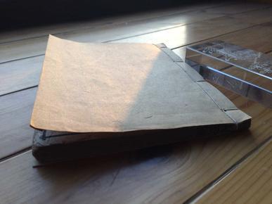 清道光甲申年写绘本:《七巧图合璧》  赣州本立堂藏版