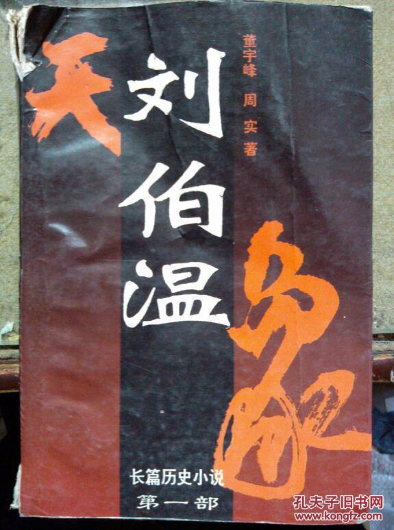 两天一夜2016中国版_2016优秀长篇小说_末日进化场 小说