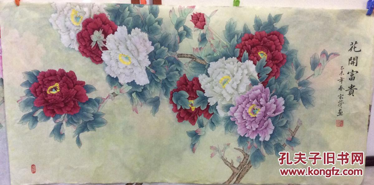 夏彩华工笔花鸟画牡丹富贵和平图四尺横幅图片