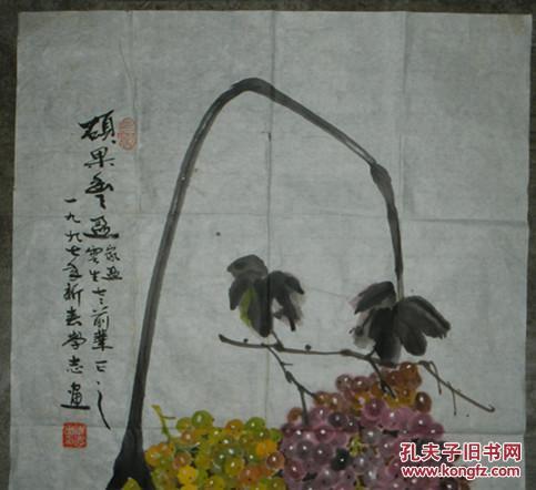 【图】(76)安徽省美术家协会理事图片