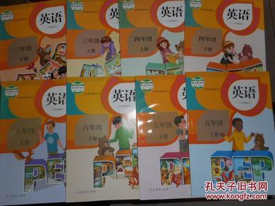 小学英语课本 PEP (三年级起点) 三年级-- 六年级全套8本 人教版