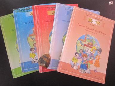 000年左右老课本 老版初中英语课本全套5本 人教版初中教科书教材图片