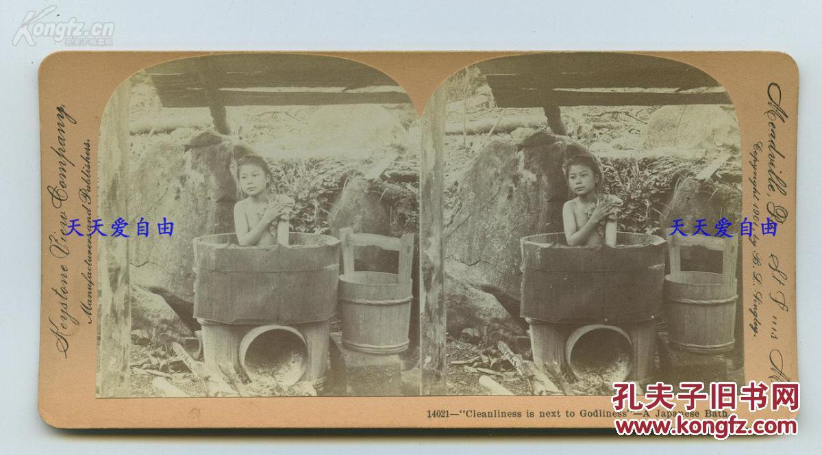 日本幼女的片子在哪�_清末民国时期立体照片--日本小女孩洗澡,当时日本人信奉 \