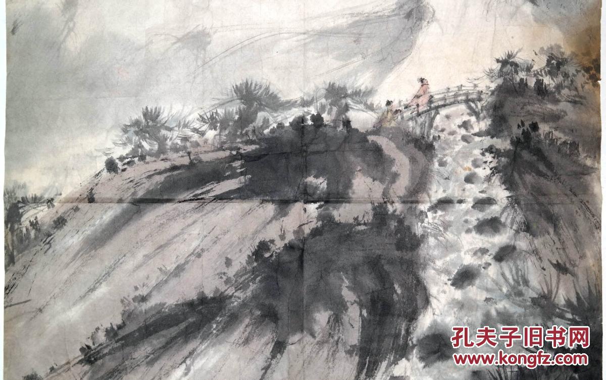 《1984年绘山水画●高山图图片