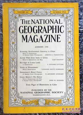 《美国国家地理》1946年8月(云南和西藏)
