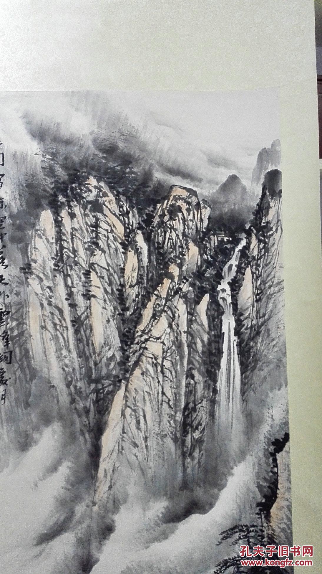 商品描述:                       李庆玲,字李石,安徽合肥图片