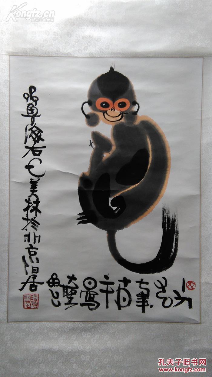【图】水墨国画猴子立轴