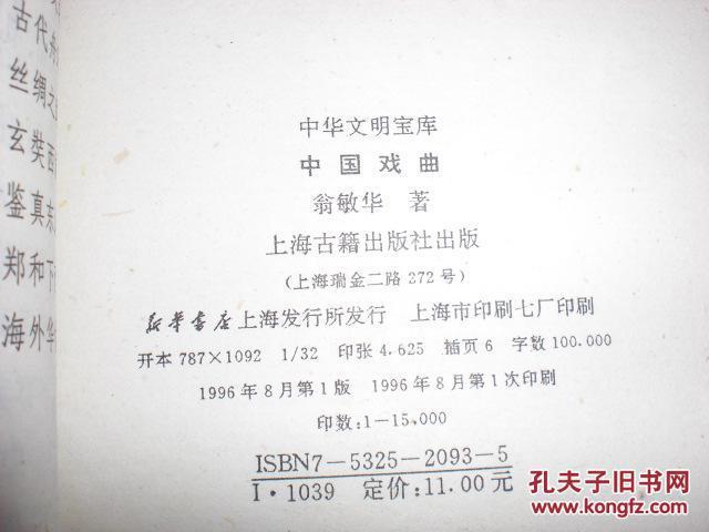 【图】中华文明宝库:(敦煌宝藏