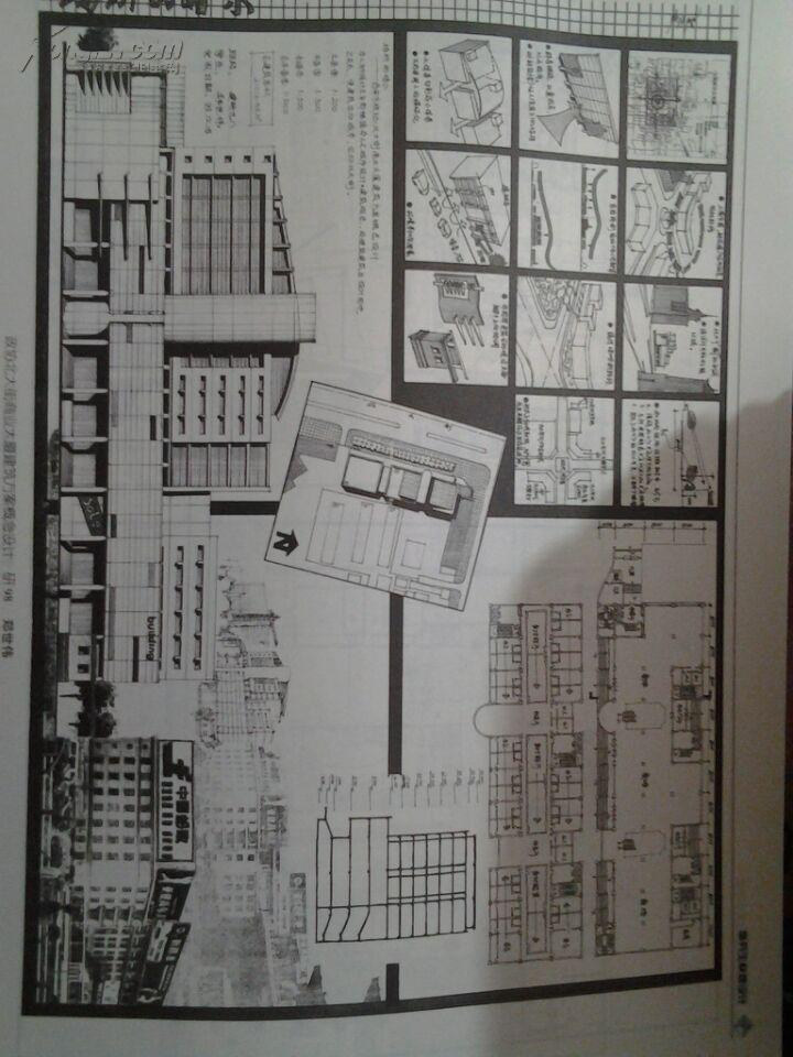快速建筑设计图集 大学生建筑图片