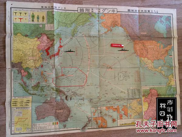览:东亚太平洋地图
