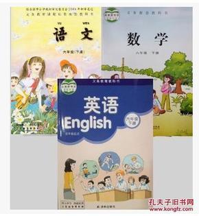 版 苏教版小学六年级下册 语文 数学 英语 全套3本课本教材教科书 6