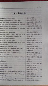 六人行全十季(老友记)共11册(剧本书10册加精读笔记1册,19张碟片dvd