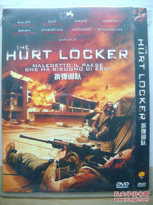 d5 拆弹部队 the hurt locker 又名: 危机倒数 / 拆弹雄心 / 反恐防暴