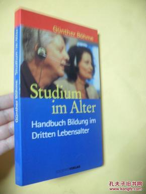 德文原版      studium im alter handbuch bildung      im dritten lebensalter