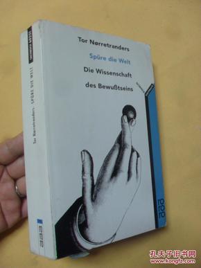 德文原版     Spüre die Welt.     Die Wissenschaft des Bewußtseins.Tor Nørretranders,
