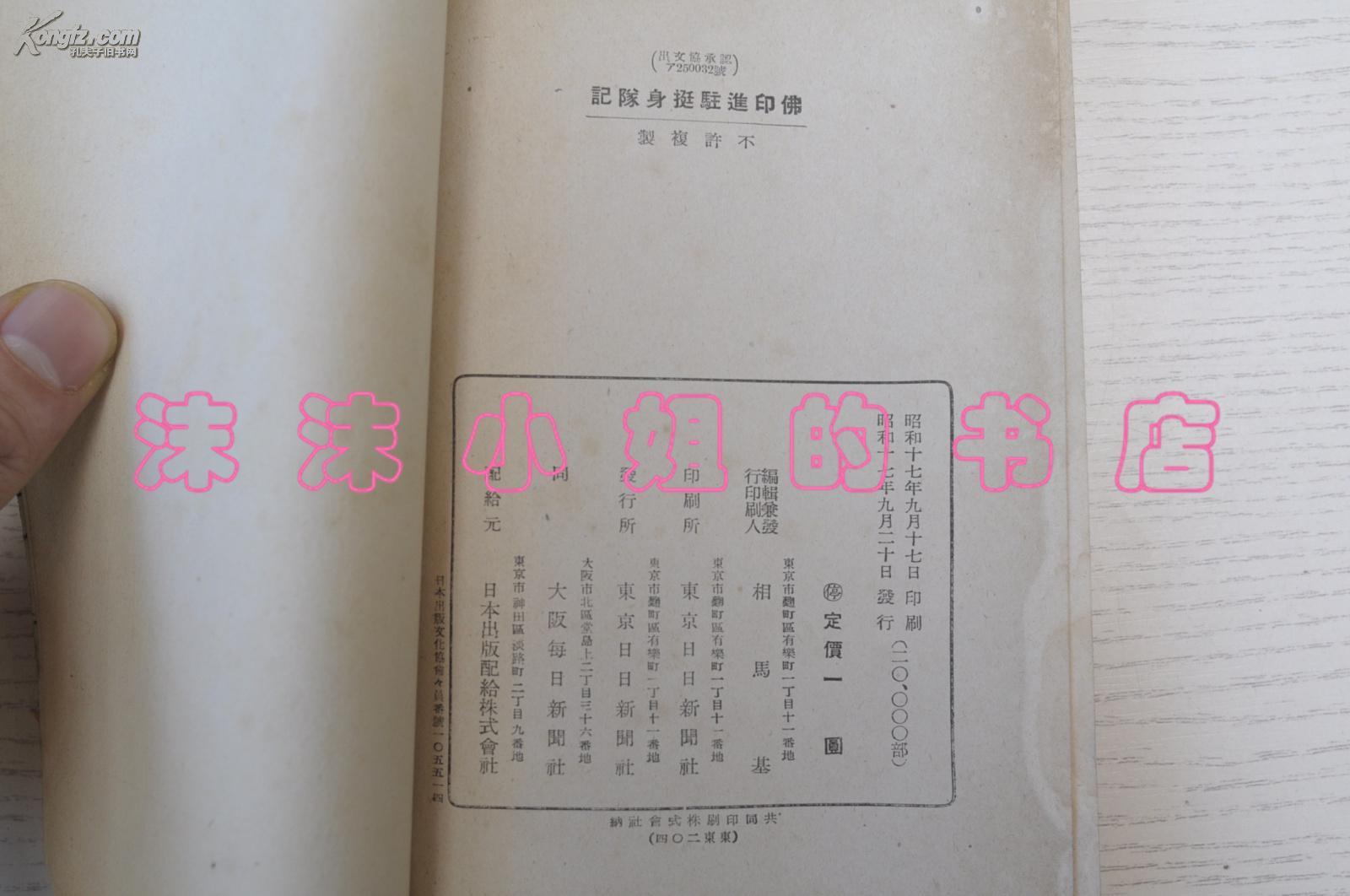 军人一寸照_中国陆军中尉常服_中国陆军中尉常服画法
