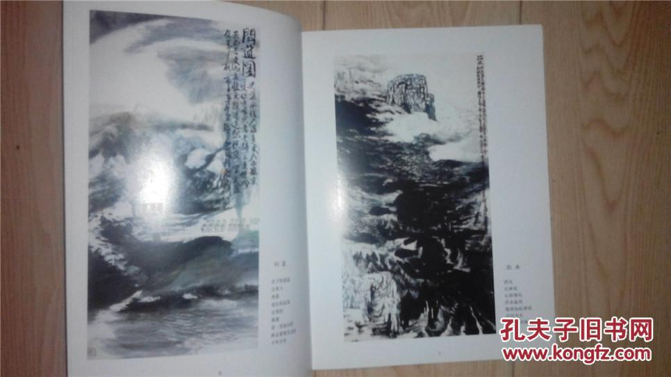 【中国书画名家精品集】相关书籍图片图片