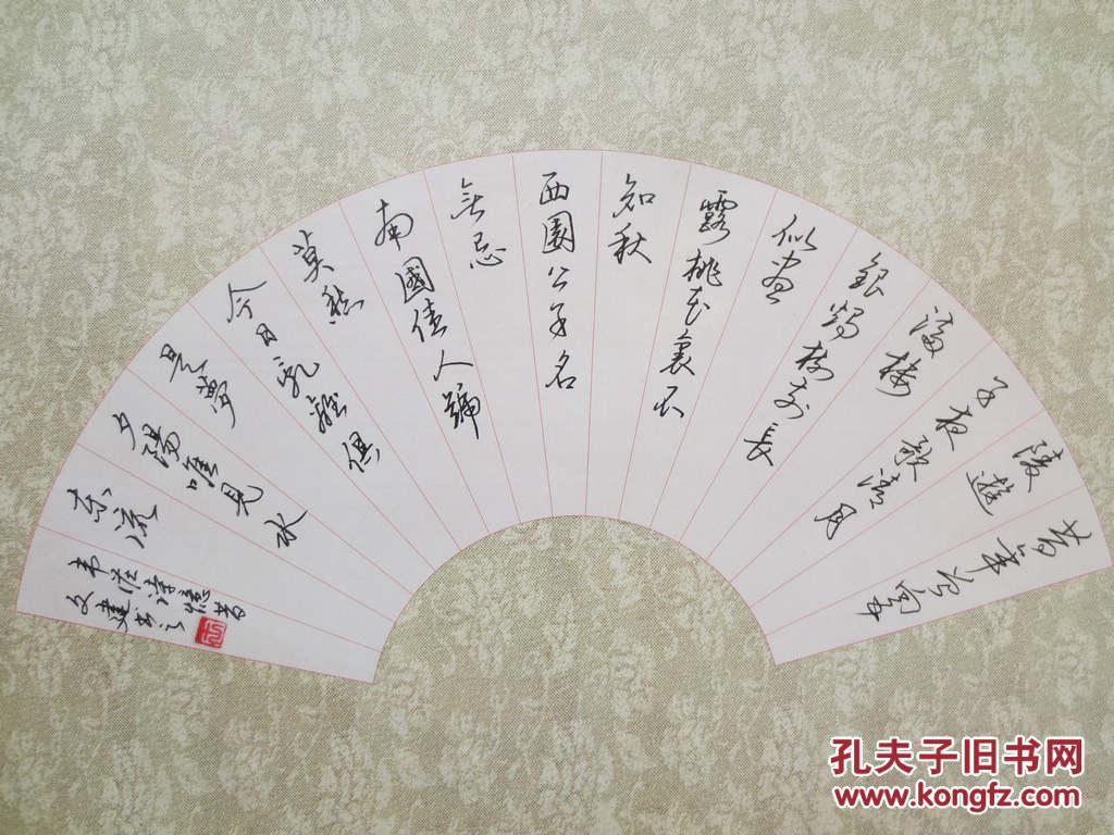 河南荥阳王文建硬笔书法作品图片