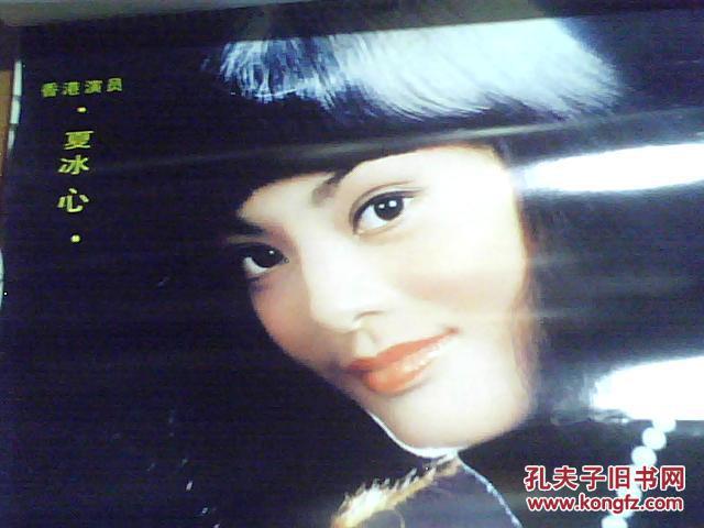 陈肖依 娜仁