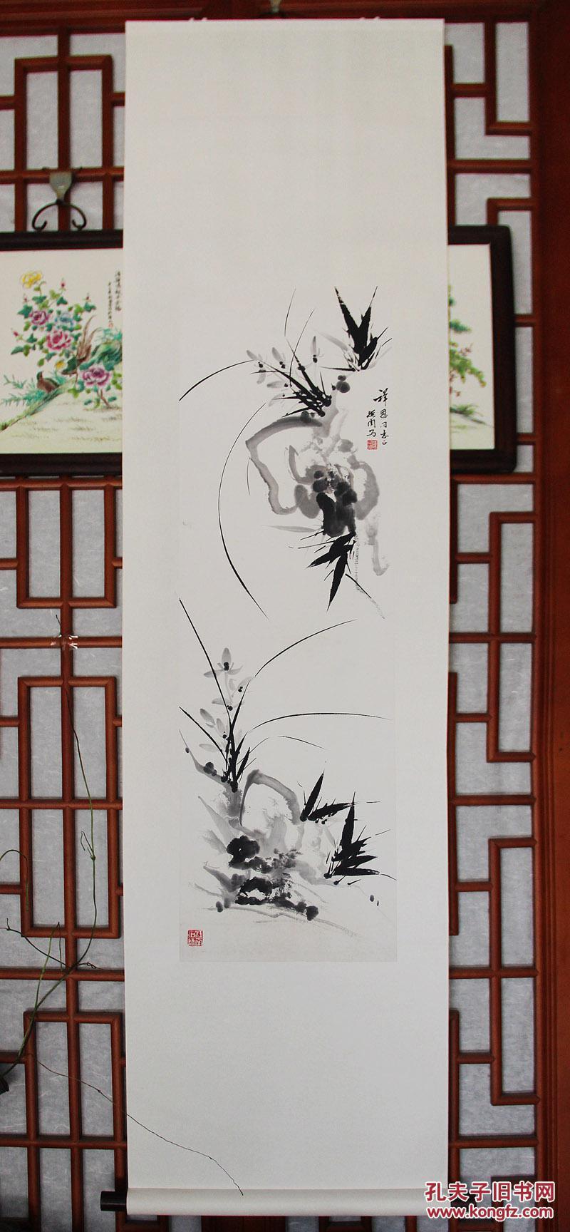 著名园林学家,书画家陈从周兰草竖幅精品图片