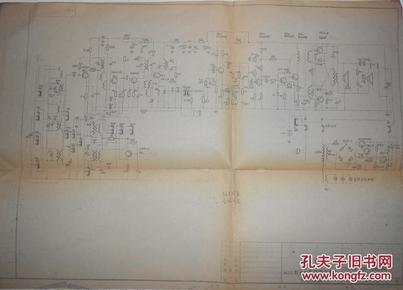 音机电原理图 晒蓝图纸