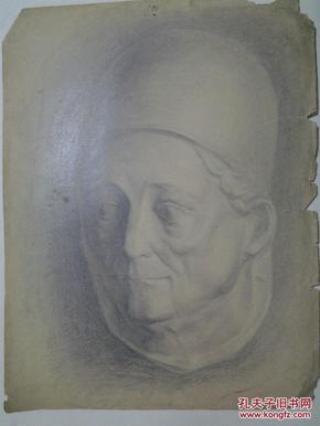 西安美院流出——五六十年代老素描画(人像