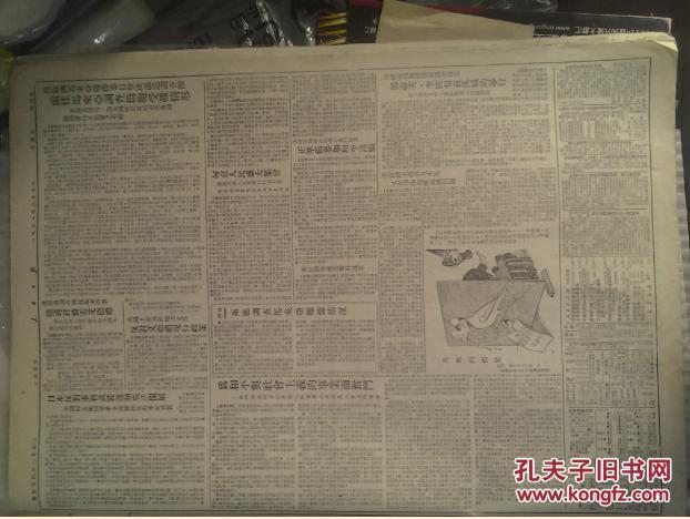 1951年中国经济总量_德国经济总量世界排名