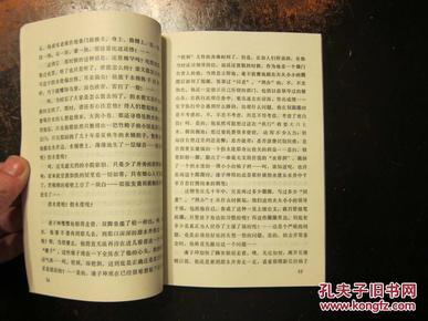 《心香》百花文艺版叶文玲短篇小说集图片