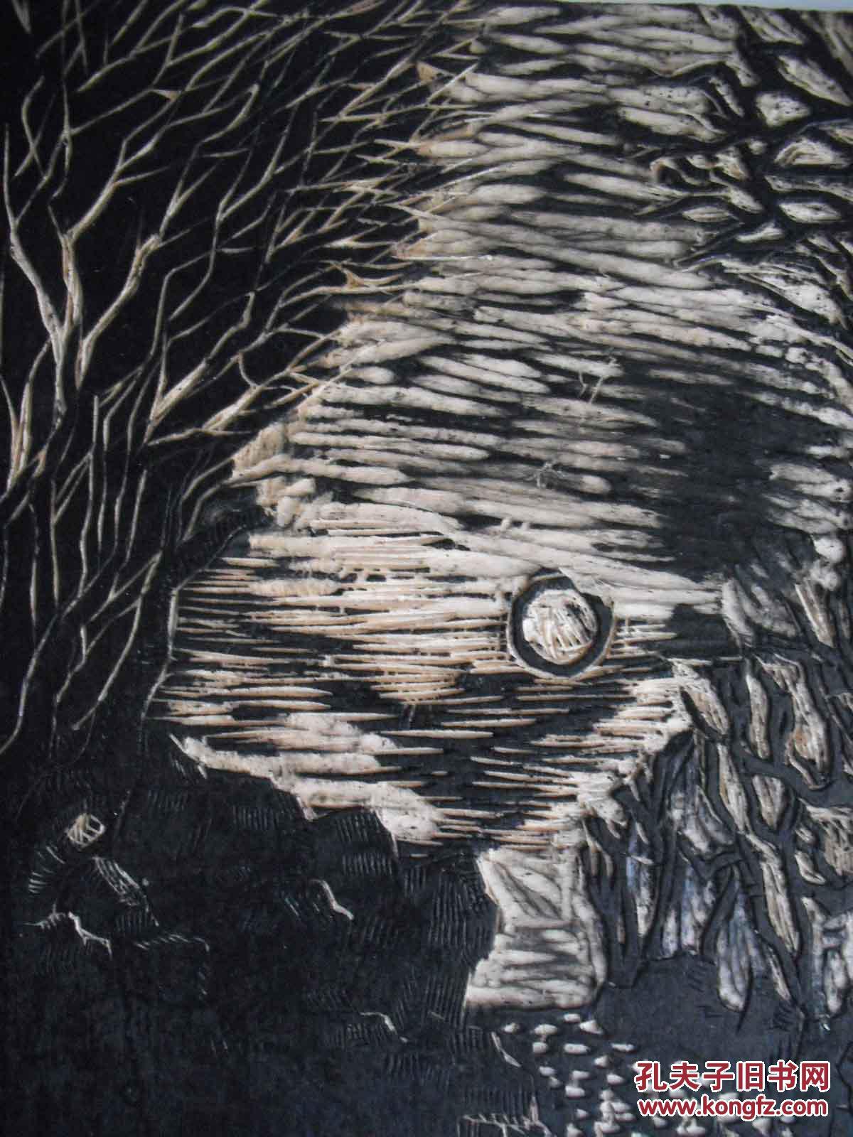 黑白木刻版画 原版(底版) 明月和树丛图片