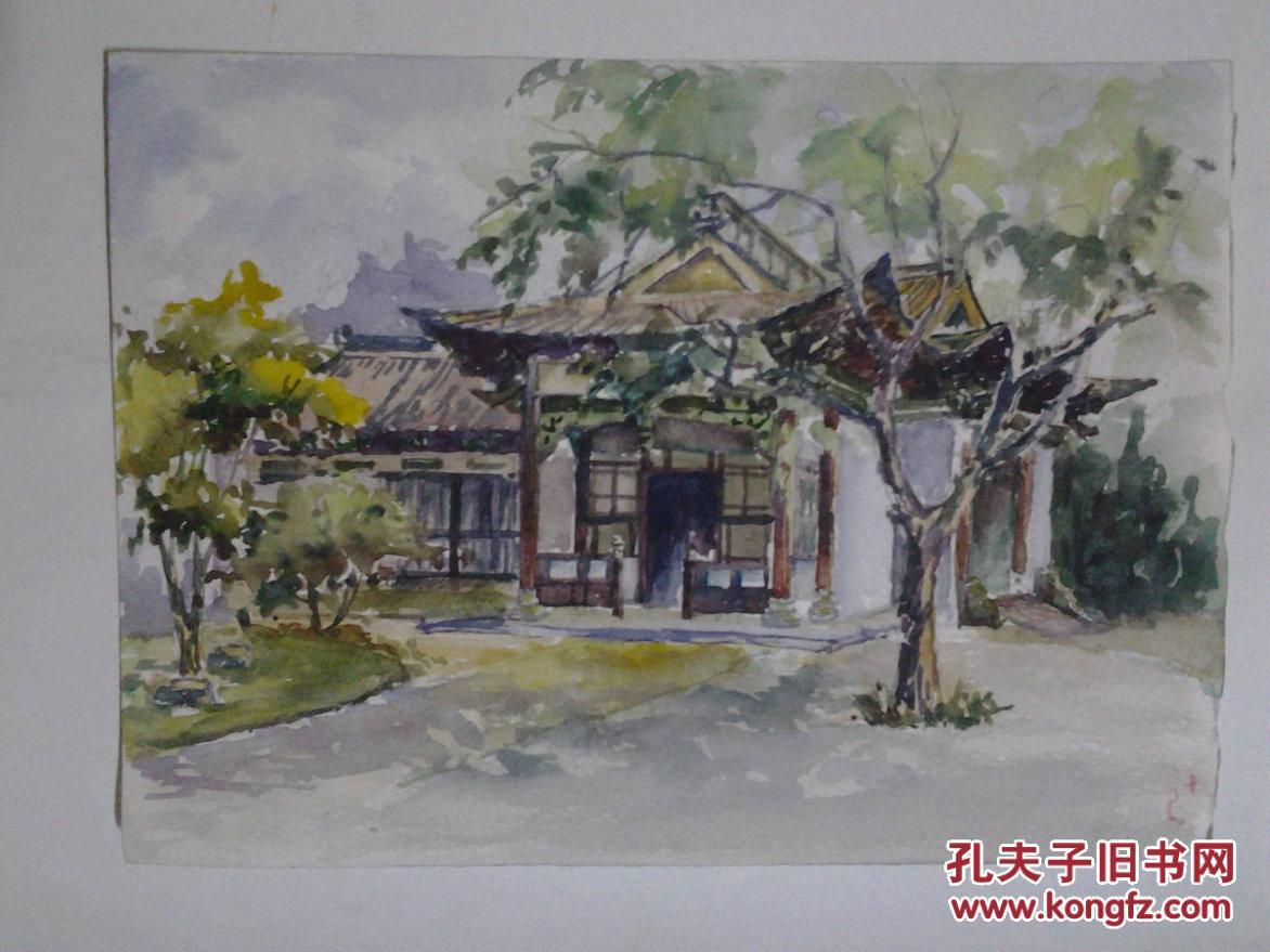 西安美院流出——早期老水彩畫(西安興慶宮風景).