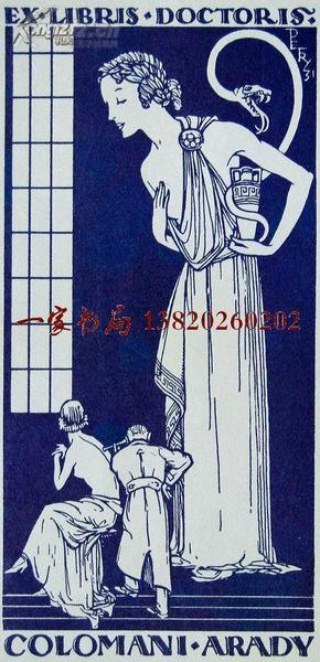 """匈牙利艺术家""""Bela Petry""""线刻情色系列藏书票—《半裸女与蛇》 1931"""