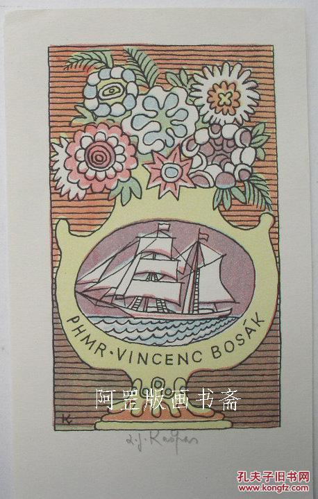 藏书票捷克套色石版画花瓶图片