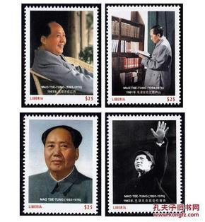 毛泽东主席邮票.